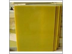 环氧酚醛树脂板报价