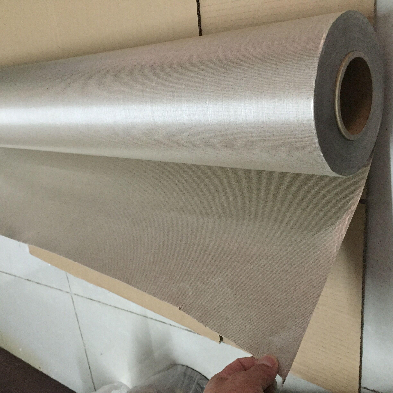 电炉加厚云母纸0.32x1000生产厂家